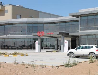 Unilever Algida  Fabrikası